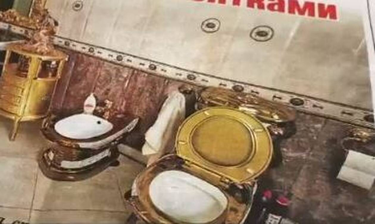 Golden toilet found as part of an investigation into corrupt police  officers - Baite.co.ke